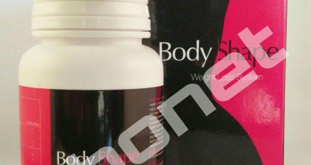 BodyShape Weight loss Capsules – Adipotrim