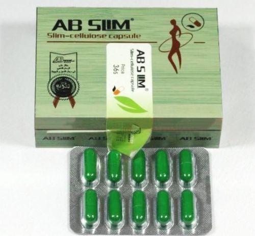 AUTHENTIC 1 Box (30 pills) AB Slim Weight Loss Capsules **SHIPS INTERNATIONAL**