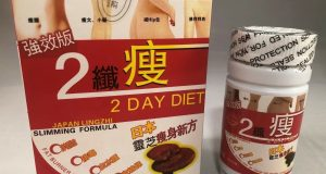 2BOXES 2 DAY JAPAN DIET BEST WEIGHT LOSS SLIMMING PILLS FAT BURNER LINGZHIHERBAL