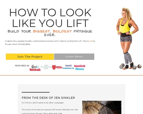 The Bigness Project: How To Look Like You Lift